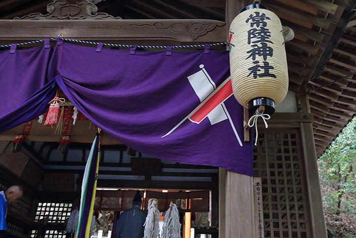 常陸神社 紙のぼり3