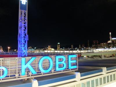 コスタクルーズ058神戸港眺望