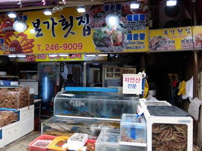 コスタクルーズ086釜山チャガルチ市場