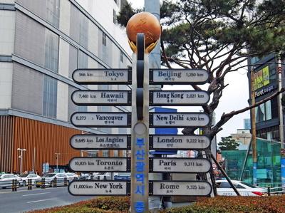 コスタクルーズ095釜山標識