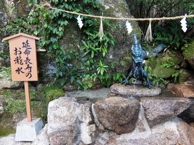コスタクルーズ138那智滝飛瀧神社