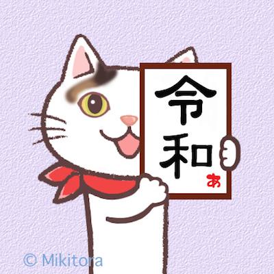 anko_rei.jpg