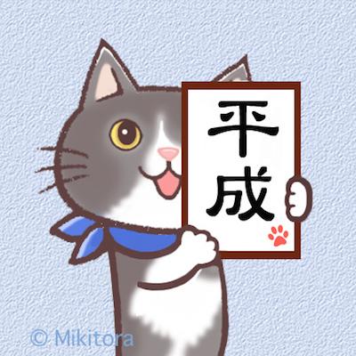 azuki_hei.jpg