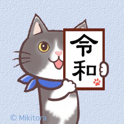 azuki_rei.jpg