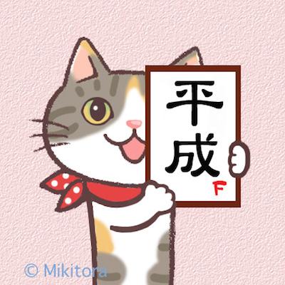 fmi_hei.jpg