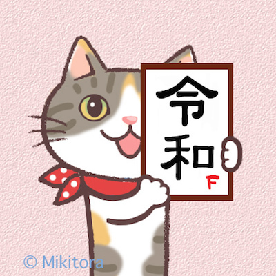 fmi_rei.jpg