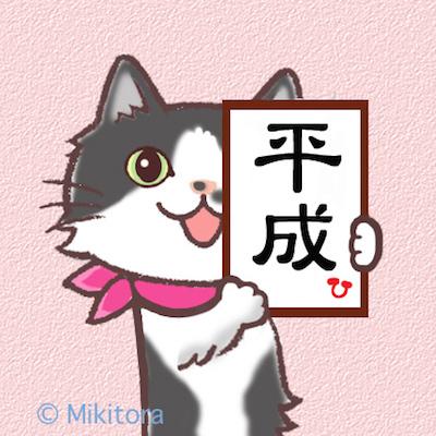 komachi_hei.jpg