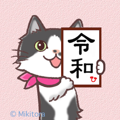 komachi_rei.jpg