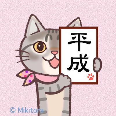 kurumi_hei.jpg