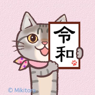kurumi_rei.jpg