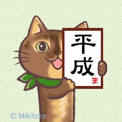 mao_hei.jpg
