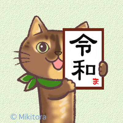 mao_rei.jpg