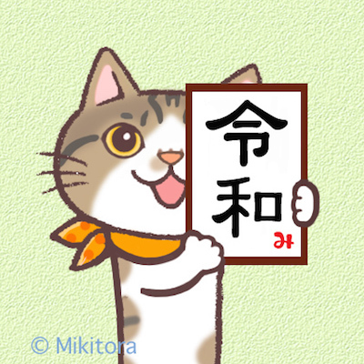 mikan_rei.jpg