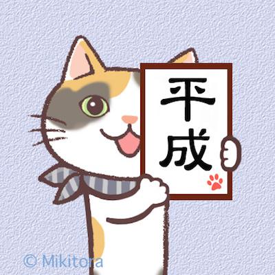 minori_hei.jpg