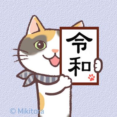 minori_rei.jpg