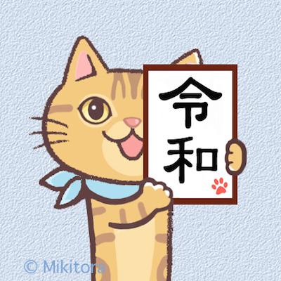 natsu_rei.jpg