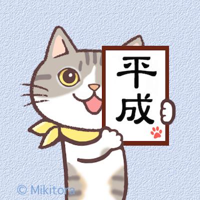 nino_hei.jpg