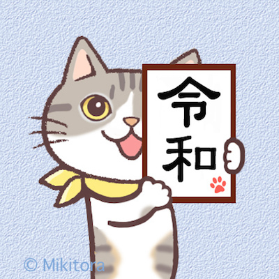 nino_rei.jpg