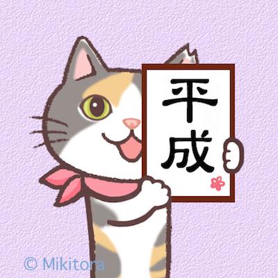 sakura_hei.jpg
