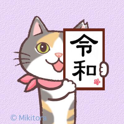 sakura_rei.jpg