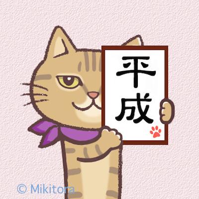 shoko_hei.jpg