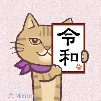 shoko_rei.jpg