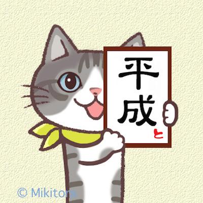 totoro_hei.jpg