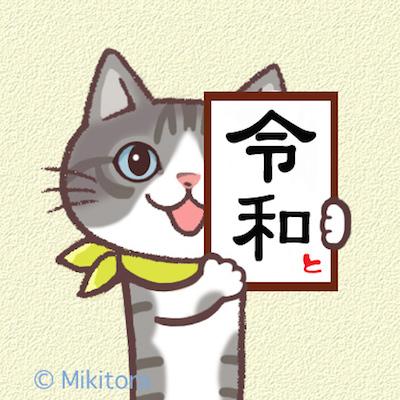 totoro_rei.jpg
