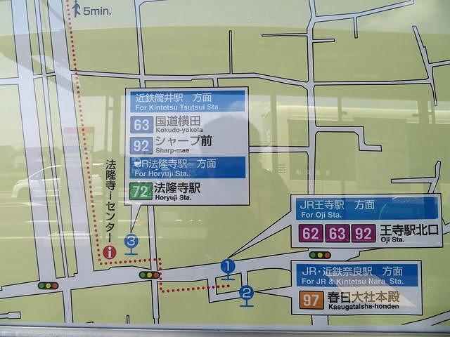 バスナビ 奈良