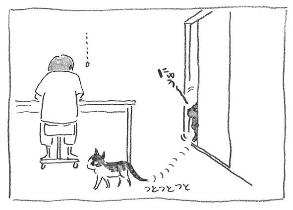 4-にゅう〜〜