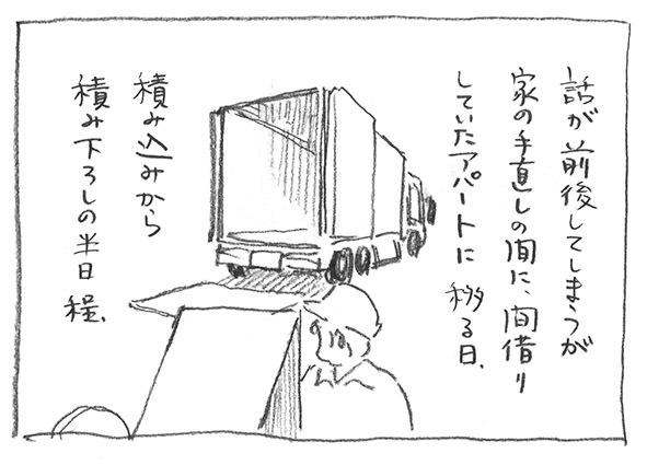 1-トラック