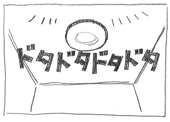 5-天井からドタ音