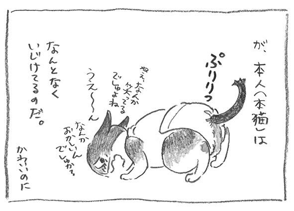 7-ぷりりっ