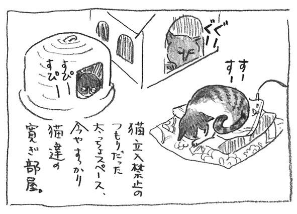 1-寛ぎ部屋