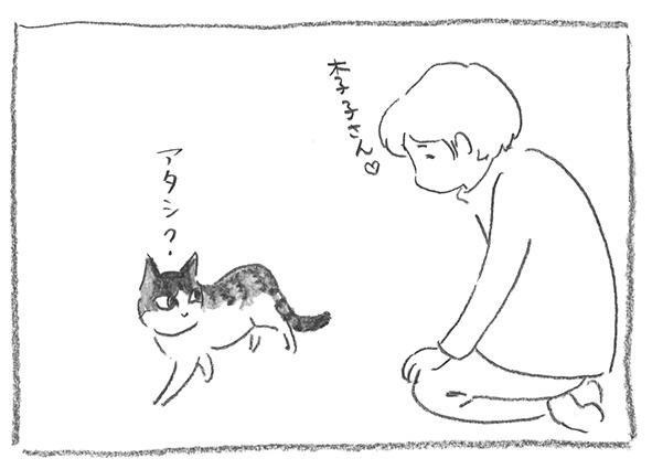 13-李子さん