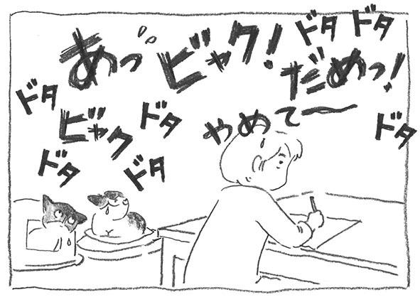 4-やめてびゃく