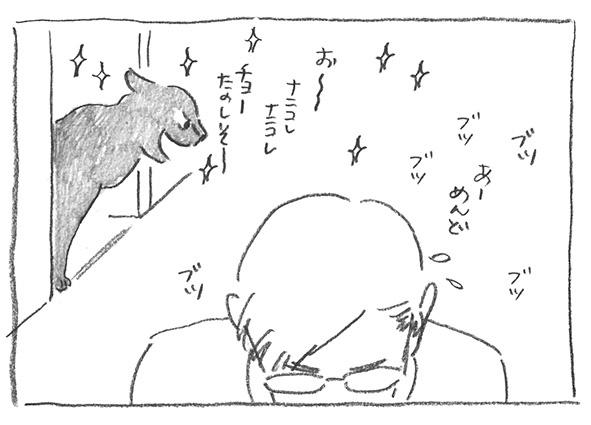 9-めんどい