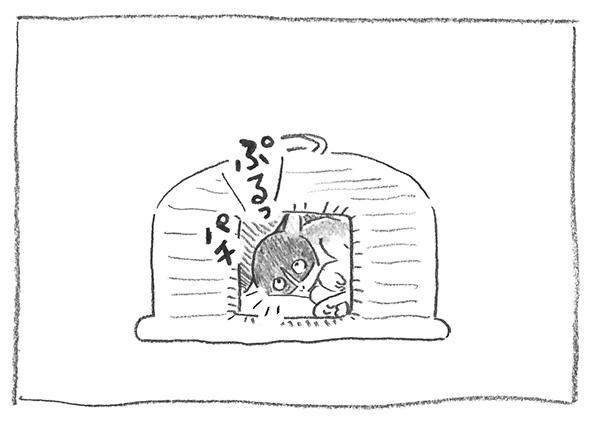 2-ぷるっ0312