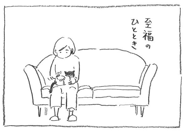 1-0313至福