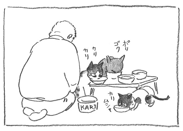1-0318食事中