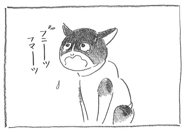 4-0318訴える