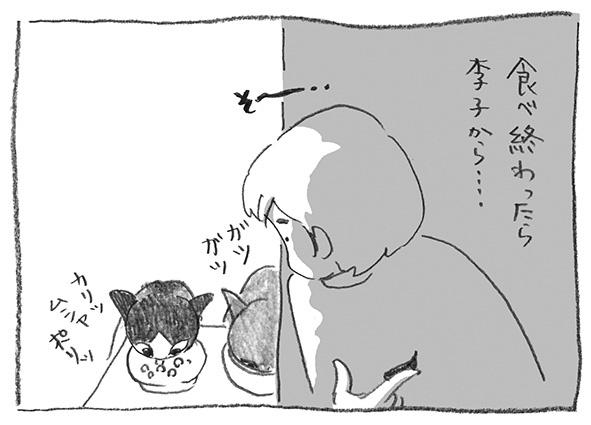 3-0323李子から