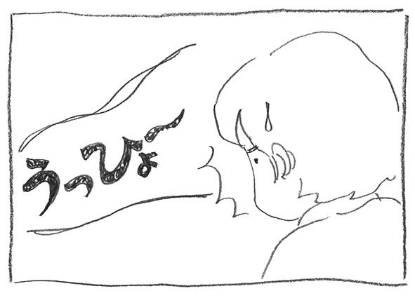 3-0324うっひょ〜