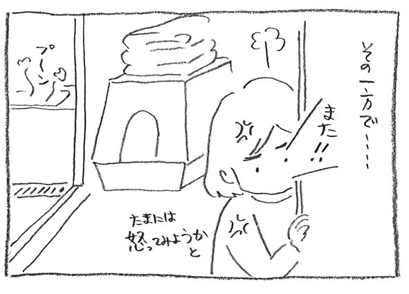 4-0325ぷーん
