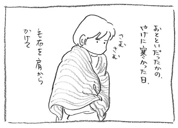 1-0326毛布