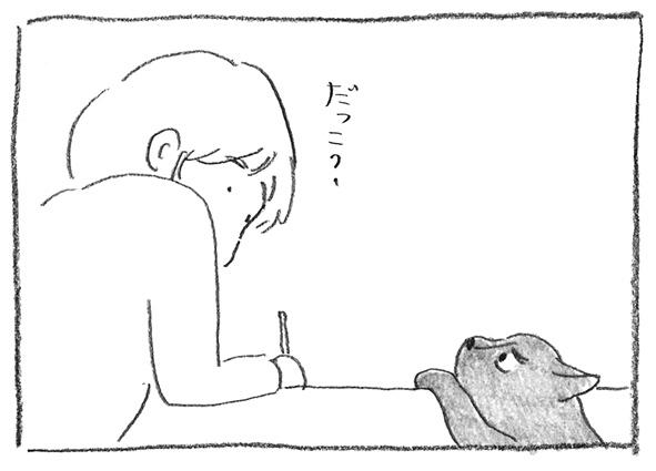6-0327聞く