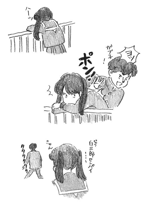 15-0329きゅん