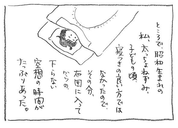 3-0402昭和生まれ