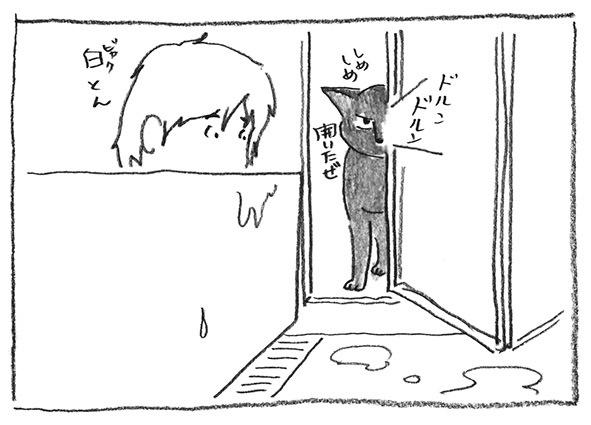 5-0405しめしめ