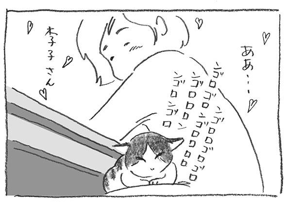 12-0408李子さん